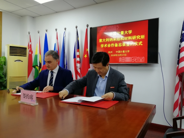 FIRMATO ACCORDO ISMN-CHINA JILIANG UNIVERSITY